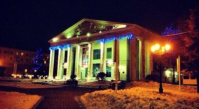 Photo of Theater Кемеровский областной театр драмы at Весенняя Ул., 11, Кемерово 650000, Russia