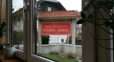 Photo of Chinese Restaurant Stiegl-Insel at Lessingstraße 11, Sankt Pölten 3100, Austria