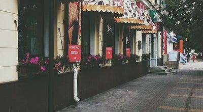 Photo of Coffee Shop Dolce Vita at Ул. Кирова, Д. 24, Воронеж, Russia