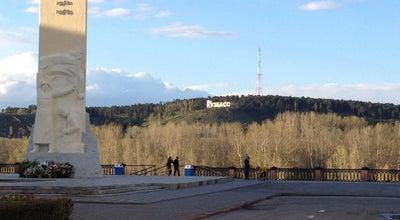 Photo of Monument / Landmark Мемориал Славы воинов Кузбассовцев at Весенняя Ул., Kemerovo, Russia