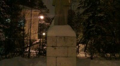 Photo of Monument / Landmark Памятник Ленину at Верхне-пролетарская Ул., Одинцово, Russia