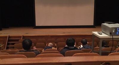 Photo of Concert Hall 高知県民文化ホール グリーンホール at 本町 4-3-30, 高知市 780-0870, Japan