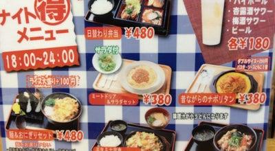 Photo of Cafe ログキャビン 刈谷小垣江店 at 小垣江泥障16-10, 刈谷市, Japan