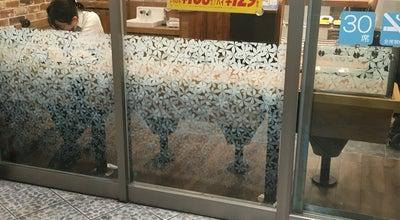 Photo of Donut Shop ミスタードーナツ 本厚木ミロードイーストショップ at 泉町1-1, 厚木市 243-0013, Japan