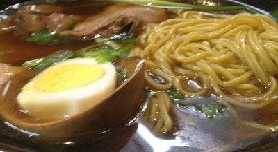 Photo of Food Suzu Noodle House at 1825 Post St, San Francisco, CA 94115, United States