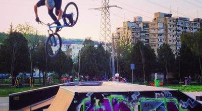 Photo of Skate Park Skate Park at Str. Taberei, Cluj-Napoca, Romania