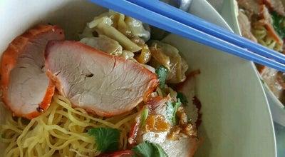 Photo of Ramen / Noodle House น้อย บะหมี่เกี๊ยว at ถ.ปู่เจ้าสมิงพราย, Thailand