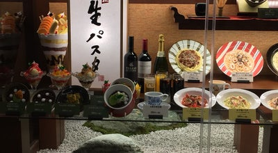 Photo of Italian Restaurant 生麺工房鎌倉パスタ at Japan