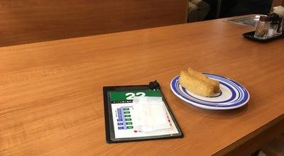 Photo of Sushi Restaurant 無添くら寿司 和歌山狐島店 at 狐島299-1, 和歌山市 640-8412, Japan