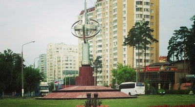 Photo of Monument / Landmark Памятник «Спутнику-1» at Пр. Космонавтов, город Королев, Russia