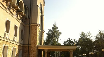 Photo of Hotel Nord Castle at Ул. Аэропорт, 88/8, Новосибирск 630123, Russia