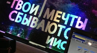 """Photo of Church церковь """"Новое Поколение"""" at Russia"""