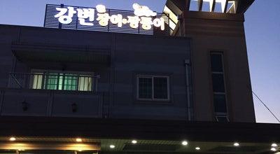 Photo of Korean Restaurant 강변장어짱뚱어 at 순천만길 436, 순천시, South Korea