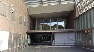 Photo of Library 我孫子市民図書館 アビスタ本館 at 若松26-4, 我孫子市 270-1147, Japan