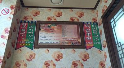 Photo of Korean Restaurant 일등한우숯불구이 at 천안시, South Korea