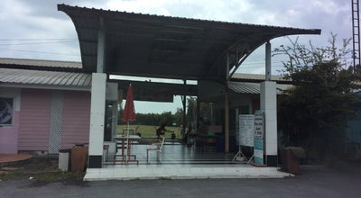 Photo of Golf Course KB Driving Range at สะพานนนทบุรี-บางบัวทอง, ละหาร 11110, Thailand