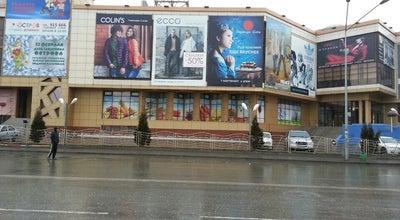 Photo of Mall 7 континент парфюм at Ул. Ярагского, 30, Махачкала, Russia