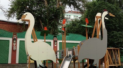 Photo of Playground Детская площадка at Сад «эрмитаж», Moscow, Russia