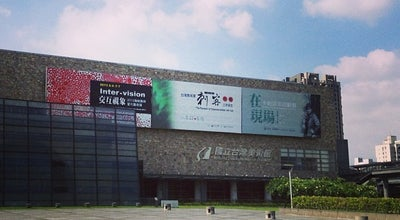 Photo of Art Gallery 國立台灣美術館 National Taiwan Museum of Fine Arts at 西區五權西路一段2號, Taichung 403, Taiwan