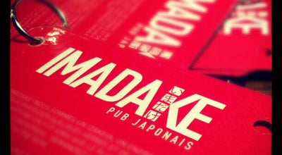 Photo of Japanese Restaurant Imadake Izakaya at 4006 Rue Sainte-catherine O., Westmount, QC H3Z 1P2, Canada