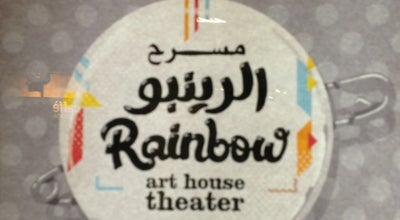 Photo of Movie Theater The Rainbow Art House Theater at Rainbow St, Amman 11953, Jordan