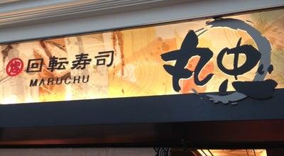 Photo of Sushi Restaurant 海転寿司 丸忠 中部国際空港店 at セントレア1-1, 常滑市 479-0881, Japan
