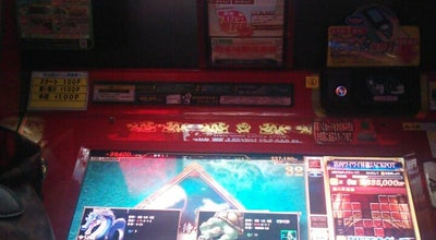 Photo of Arcade AMサントロペ 横須賀中央店 at 若松町1-5, 横須賀市 238-0007, Japan