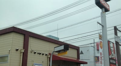 Photo of Fried Chicken Joint ケンタッキーフライドチキン 尾道店 at 栗原町6050-1, 尾道市 722-0022, Japan