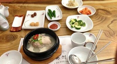 Photo of Korean Restaurant 석천 삼계탕 at South Korea