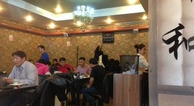 Photo of Chinese Restaurant 祥和饭店 Xianghe Chinese Restaurant at Bayangol District, Ulaanbaatar, Mongolia