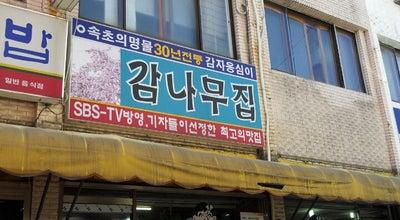 Photo of Korean Restaurant 감나무집감자옹심이 at 강원 속초시 중앙시장로 110-8, 속초시 217-030, South Korea