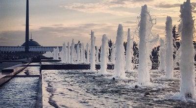 Photo of Park Парк Победы (Поклонная гора) / Victory Park at Кутузовский Просп., Москва, Russia