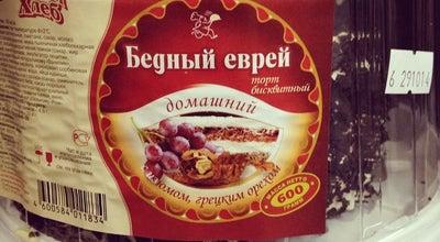 Photo of Bakery Красноярский Хлеб at Пр. Мира, 118, Красноярск, Russia
