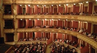 Photo of Theater Театр ім. Івана Франка / Ivan Franko Theater at Пл. Івана Франка, 3, Київ 01001, Ukraine