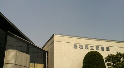 Photo of Library 島根県立図書館 at 内中原町52, 松江市 690-0887, Japan