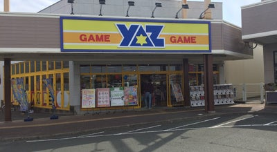 Photo of Arcade YAZ 磐田店 at 西貝塚横須賀道北3690, 磐田市 438-0026, Japan