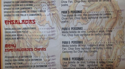 Photo of Chinese Restaurant Restaurante Chino Dragon de Oro at Colombia