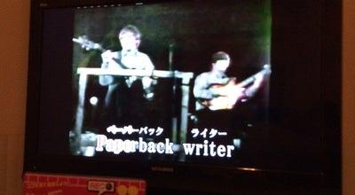 Photo of Karaoke Bar シダックス 高崎緑町クラブ at 緑町1-29-14, 高崎市 370-0073, Japan