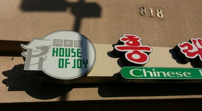 Photo of Chinese Restaurant House Of Joy at 818 N Pacific Ave, Glendale, CA 91203, United States