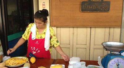 Photo of Dessert Shop บ้านป้าเจือ (Ban Pa Jue) at 118/1-3 Naret Damri Rd, Hua Hin 77110, Thailand
