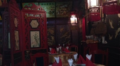 Photo of Chinese Restaurant Restaurant Chinezesc at Romania