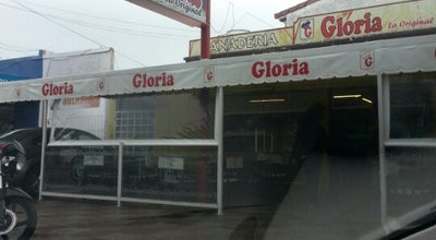 Photo of Bakery Gloria at Av Rafael Nuñez 3742, Córdoba X5009CFR, Argentina