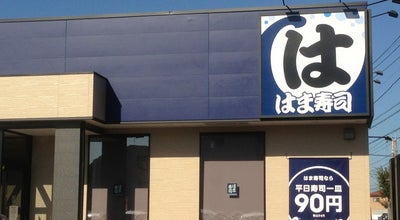 Photo of Sushi Restaurant はま寿司 上尾店 at 川225, 上尾市 362-0048, Japan