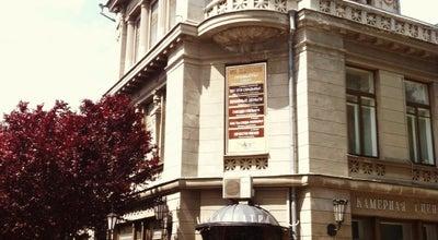 Photo of Theater Крымский Академический Русский Драматический Театр им. Горького at Ул. Пушкина 15, Симферополь, Ukraine