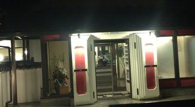 Photo of Cafe 珈琲庵 珈集 青山店 at 志染町窟屋1386, 三木市 673-0503, Japan