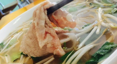 Photo of Vietnamese Restaurant Phở Hồng Thơm at 48 Wood Ave, Bridgeport, CT 06605, United States