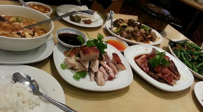 Photo of Restaurant Leung Kee Chinses Restaurant at 18908 Gale Ave, Rowland Heights, CA 91748, United States