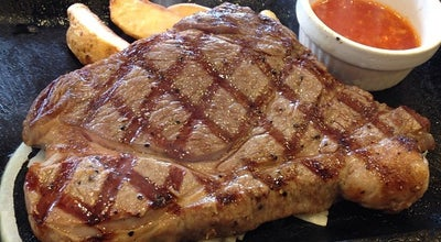 Photo of Steakhouse ステーキガスト 米子錦町店 at 錦町1丁目11-1, 米子市 683-0811, Japan