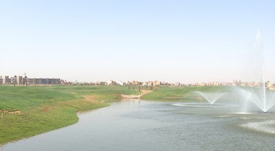 Photo of Disc Golf CLUB HOUSE - THE MONTGOMERIE MARRAKECH at Morocco