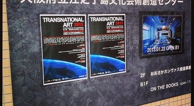 Photo of Art Gallery 江之子島文化芸術創造センター at 江之子島2-1-34, 大阪市西区 550-0006, Japan
